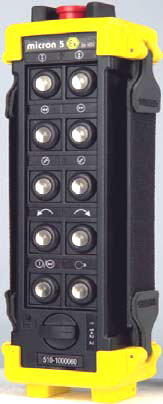 Система радиоуправления FST 516 micron 5 Ex - пульт