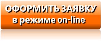 Заказать радиоуправление кранами и талями онлайн