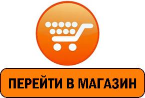 Интернет магазин радиоуправления кранами и талями