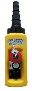 Пульт кабельный XAC-A2713Y