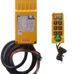 F21-E3S Remote Controller (1T+1R)